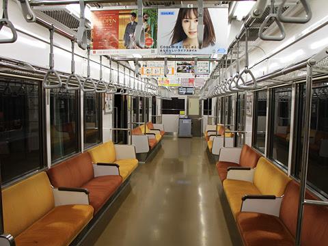上田電鉄 1000系電車 車内