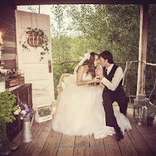 Wedding photographer Trina Lewis (trinalewis). Photo of 11.02.2014