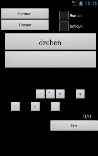 教育必備APP下載 German Tibetan Dictionary 好玩app不花錢 綠色工廠好玩App