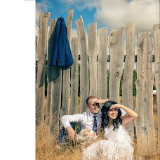 Wedding photographer Natalya Trofimova (Trofimovafoto58). Photo of 27.11.2016
