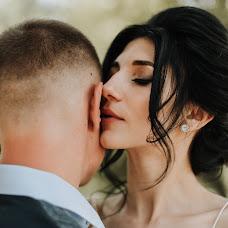 Wedding photographer Alesya Kozik (alesiakozik). Photo of 07.10.2018