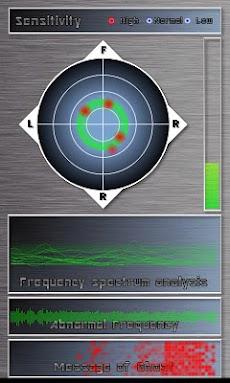 幽霊 探知機 3DVのおすすめ画像2