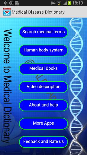 免費下載教育APP|医学词典 app開箱文|APP開箱王