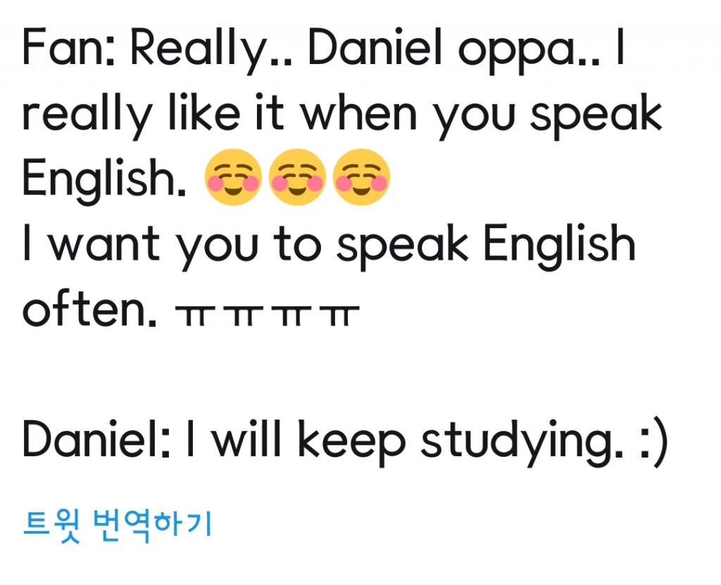 daniel english 7
