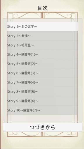 MasterPiece Kuroiwa Ruiko Selection Vol.1 1 Windows u7528 4