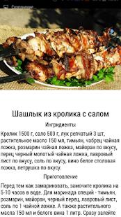 Шашлык Рецепты Вкусные Фото Маринад Гриль - náhled