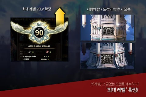 히트 screenshot 11