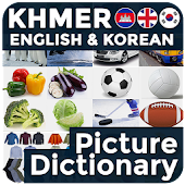 Picture Dictionary KH-EN-KO