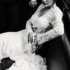 Wedding photographer Ekaterina Ageeva (kotamak). Photo of 21.08.2018