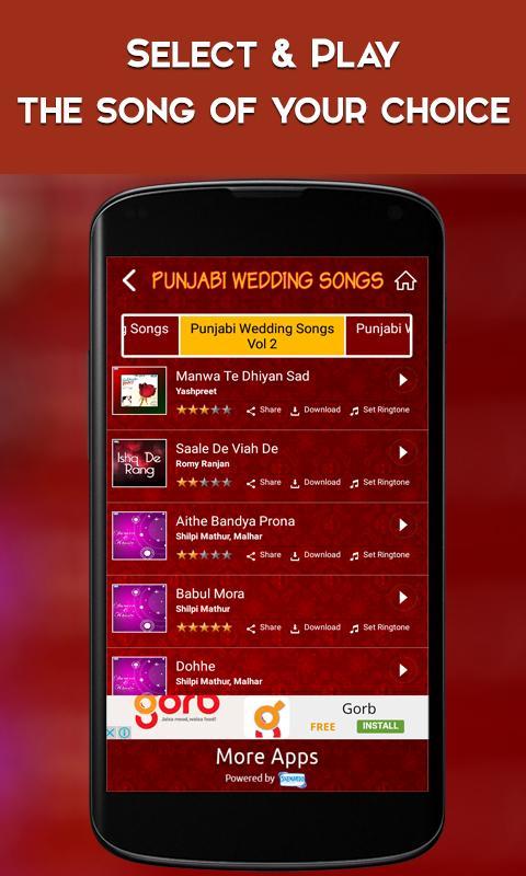 Punjabi Wedding Songs Screenshot
