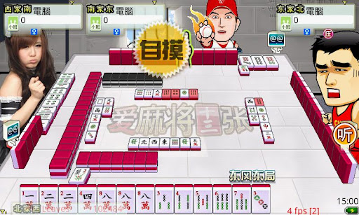 iTW Mahjong 13 (Free+Online) apkpoly screenshots 3