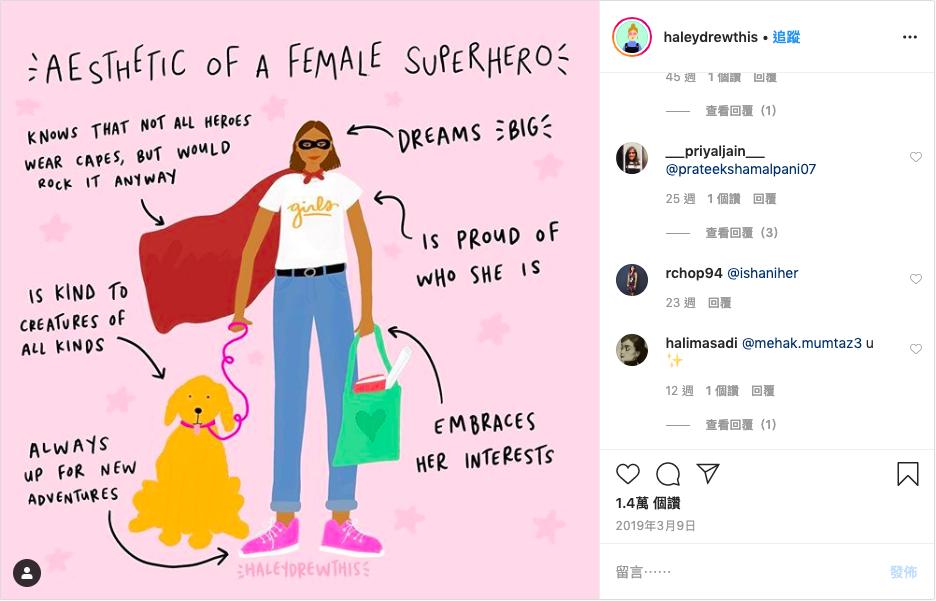 女性主義 插畫IG