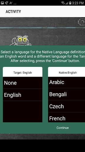 VoCaBiT ESL-4 Arabic - screenshot