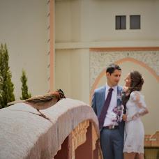 Wedding photographer Cata Chauta (CataChauta). Photo of 22.05.2017