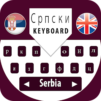 Mod Hacked APK Download Serbian Keyboard 2019, Serbian English