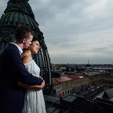 Wedding photographer Pavel Yavnik (raws). Photo of 23.11.2017