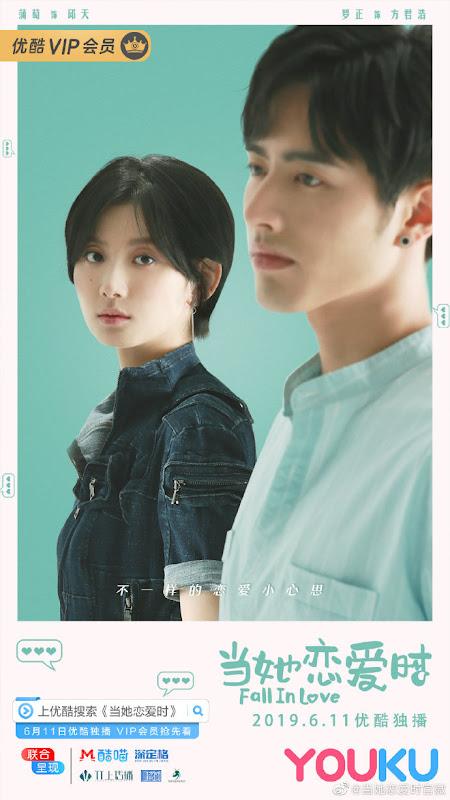 Web Drama: Fall in Love - ChineseDrama info