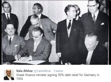 Немцы могут занимать морализаторскую позицию, но Германия - это страна, которая сама регулярно не платила по своим долгам
