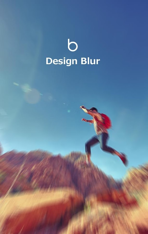Design Blur (Radial Blur)- screenshot