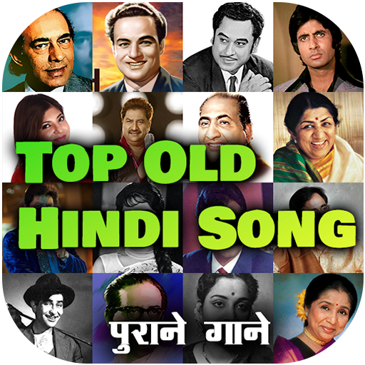 Hindi Old Video Songs : Best of 70s 80s 90s - Google Play पर