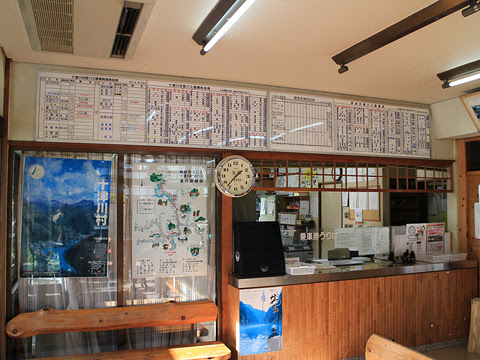 奈良交通「八木新宮線」 ・960 十津川温泉バスセンターにて その4