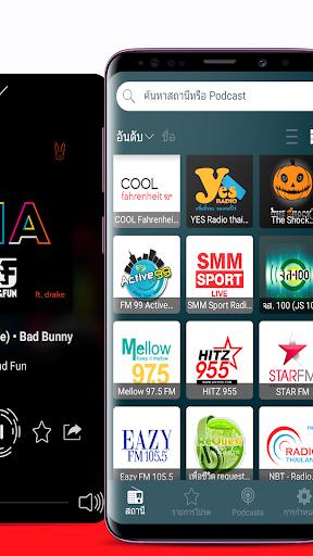 radio thailand - radio online screenshot 2