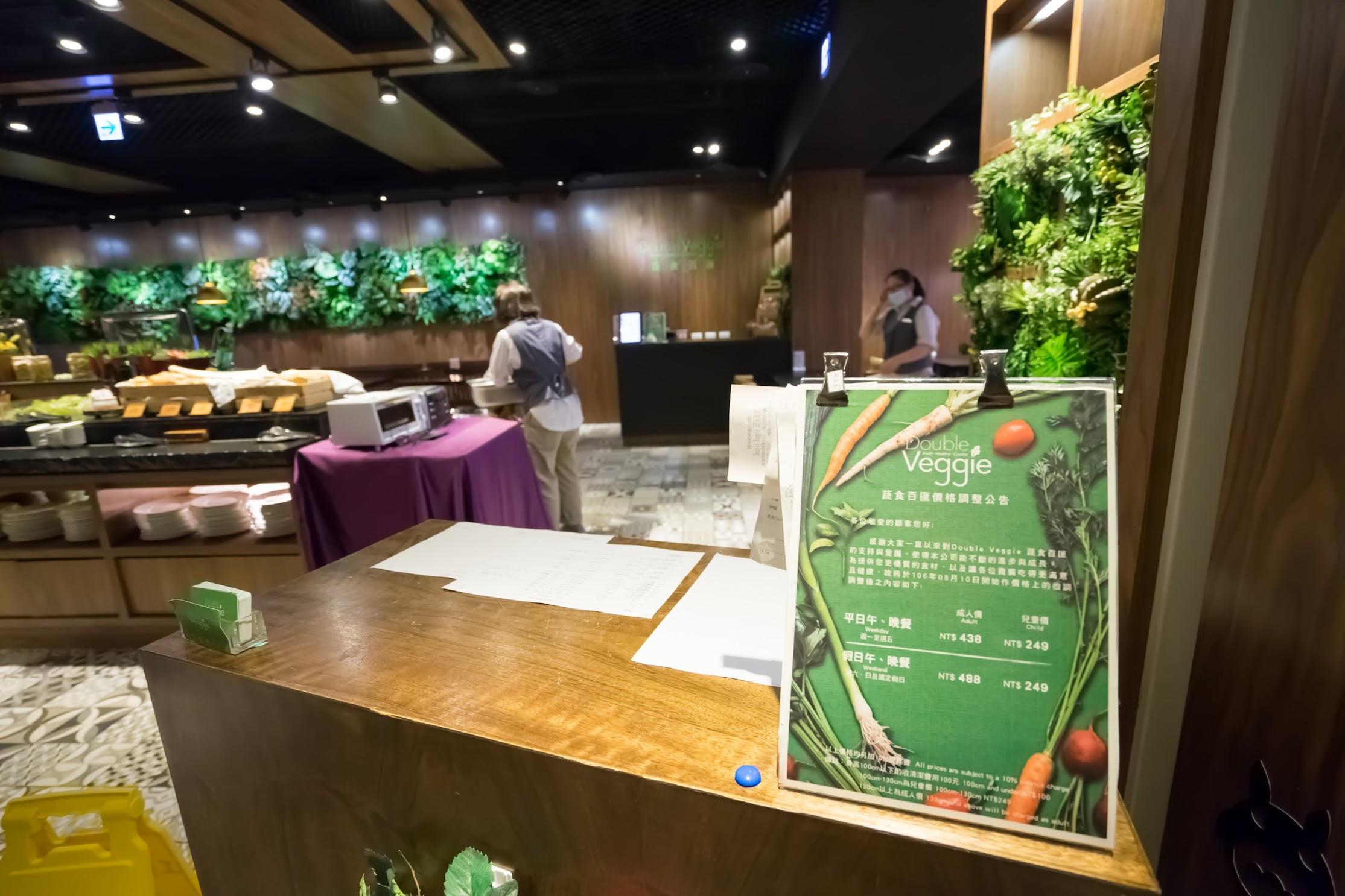 ジャストスリープ高雄駅前館 朝食1