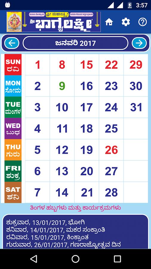 mahalaxmi calendar november 2017