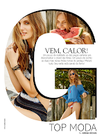 Screenshot of Revista Glamour Brasil