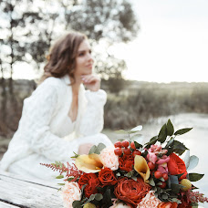 Wedding photographer Anna Centa (Cento4ka). Photo of 25.04.2018