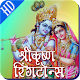 Krishna Ringtones HD Android apk