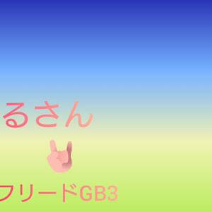 のカスタム事例画像 新潟ゆうくん♂︎.panda.さんの2021年02月03日16:06の投稿