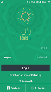 Rattil رتل - Quran Tajweed- screenshot thumbnail