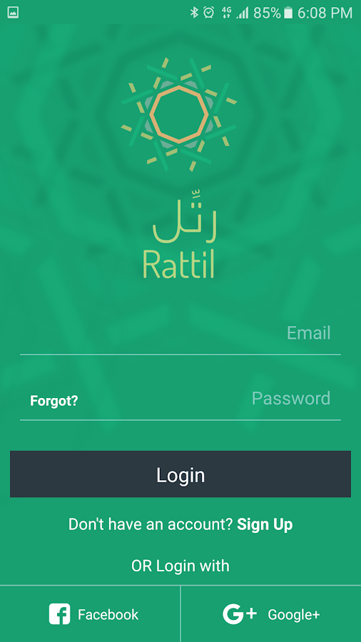 Rattil رتل - Quran Tajweed- screenshot