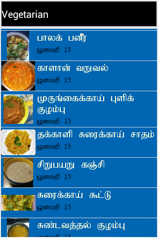 All new tamil recipes800 apk download apkpure all new tamil recipes800 screenshot 2 forumfinder Images