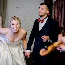 Wedding photographer Aleksandr Zhukov (VideoZHUK). Photo of 22.11.2017
