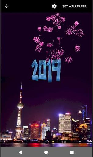 4D Happy New Year 2019 Live Wallpaper 1.0 screenshots 16