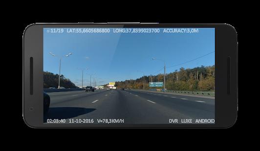 DVR Luxe - náhled