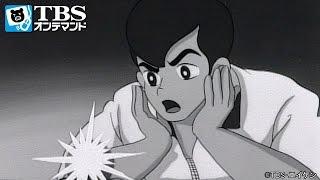 宇宙少年ソラン 第73話 「呪いの宝石」