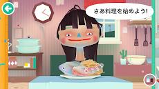 トッカ・キッチン 2 (Toca Kitchen 2)のおすすめ画像1