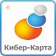 Кибер-Карта icon