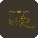 황후애 협동조합 icon