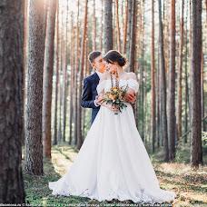 Wedding photographer Kseniya Abramova (Kseniyaabramova). Photo of 04.09.2016