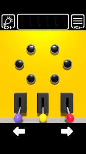 Download 脱出ゲーム - 6つのカギ For PC Windows and Mac apk screenshot 3