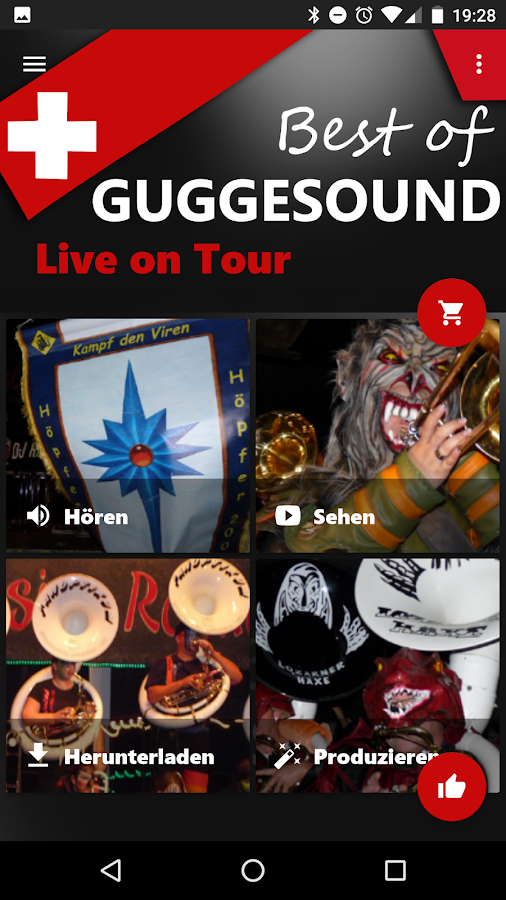 Best of Guggesound- screenshot