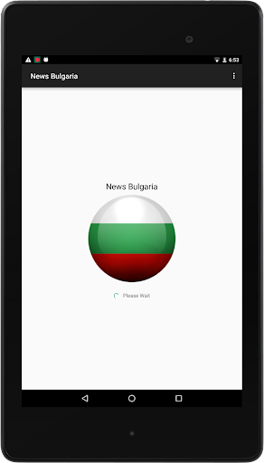 News Bulgaria