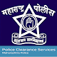 Police Clearance Maharashtra Download for PC Windows 10/8/7