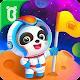 Baby Panda's Brave Jobs apk