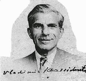Photo: Khassidovitch Vladimir 1937 фото с анкеты