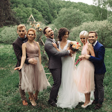 Wedding photographer Sergey Yakovlev (sergeyprofoto). Photo of 13.01.2018